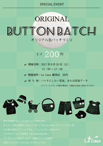 92_batch.jpg