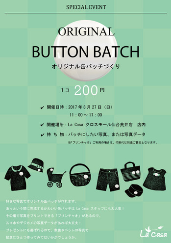 batch_flyer_81.jpg